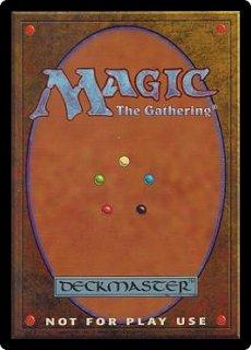 Magic The Gathering Arena Jumbo Oversize City of Brass 1997